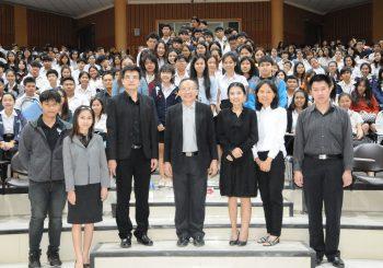 """บรรยายพิเศษ""""การปรับตัวของบัณฑิตและสถาบันการศึกษาไทยให้ทันยุคประเทศไทย 4.0″ โดย ดร.ศักดิ์ เสกขุนทด"""