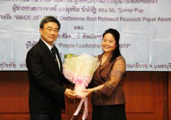 รางวัล The WACE Best Refereed Paper Award ให้แก่ ผู้ช่วยศาสตราจารย์ ดร.บุรทิน ขำภิรัฐ อาจารย์ประจำหลักสูตรสหกิจศึกษา